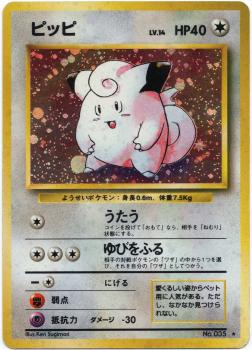 Clefairy - No. 035 - Holo Rare - Expansion Pack - (Near Mint)