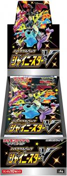 Pokémon Shiny Star V (s4a) Booster Display