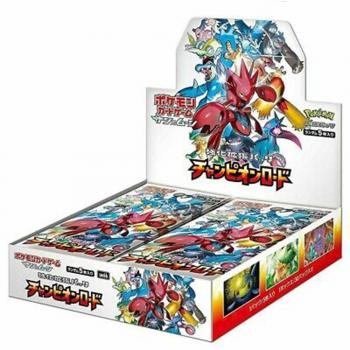 Pokémon Champion Road (sm6b) Booster Display