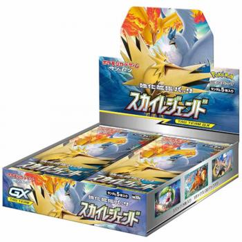 Pokémon Sky Legend (sm10b) Booster Display