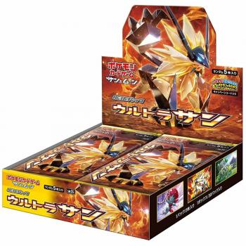 Pokémon Ultra Sun (sm5s) Booster Display