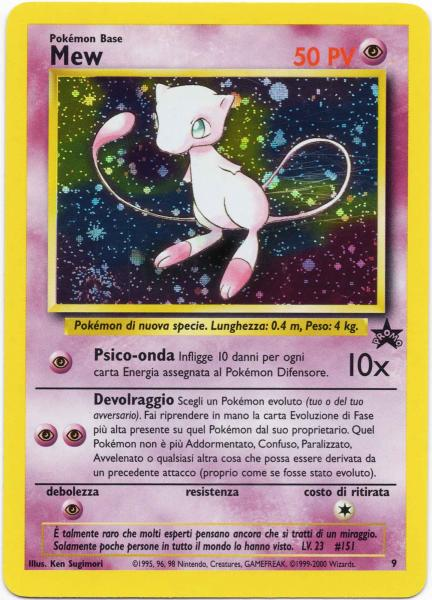 Mew Black Star Promo 9 - Pokémon TCG