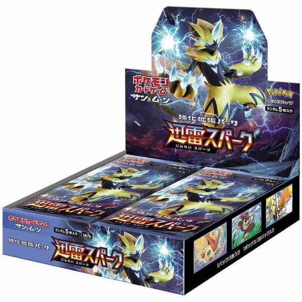 Pokémon Thunderclap Spark (sm7a) Booster Display