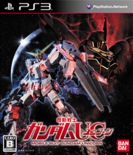 Mobile Suit Gundam Unicorn - PS3
