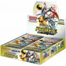 Pokémon Dragon Storm (sm6a) Booster Display